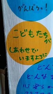 IMG_20151130_103150