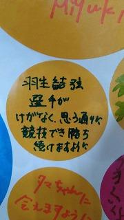 IMG_20151201_172116