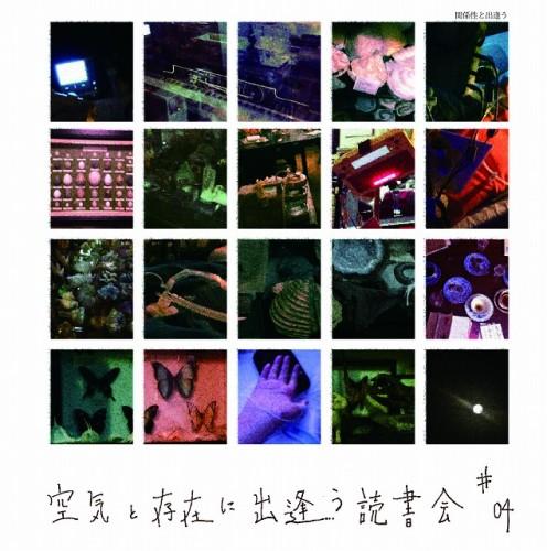20141016_dokushokai04 - コピー-01